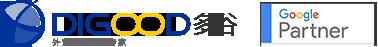 DigoodCMS V4 - 多谷外贸多语言网站营销管理系统